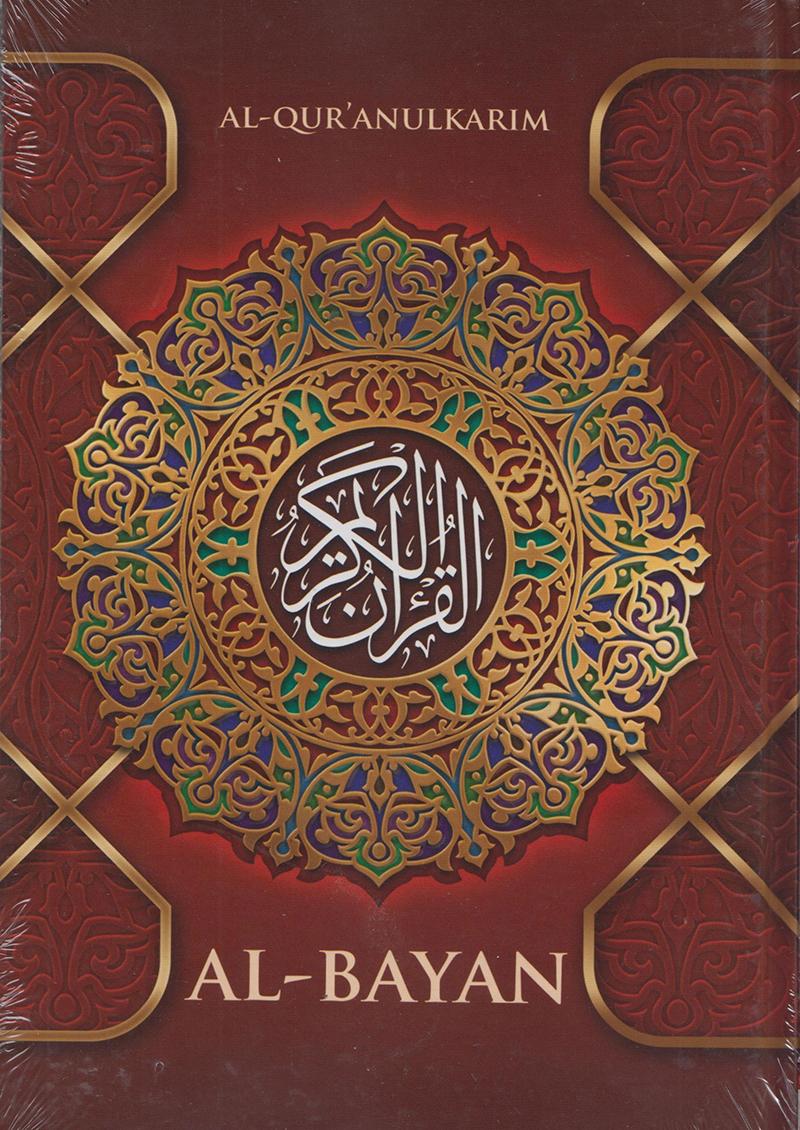 AL-QURAN B5 HVS MERAH NEW