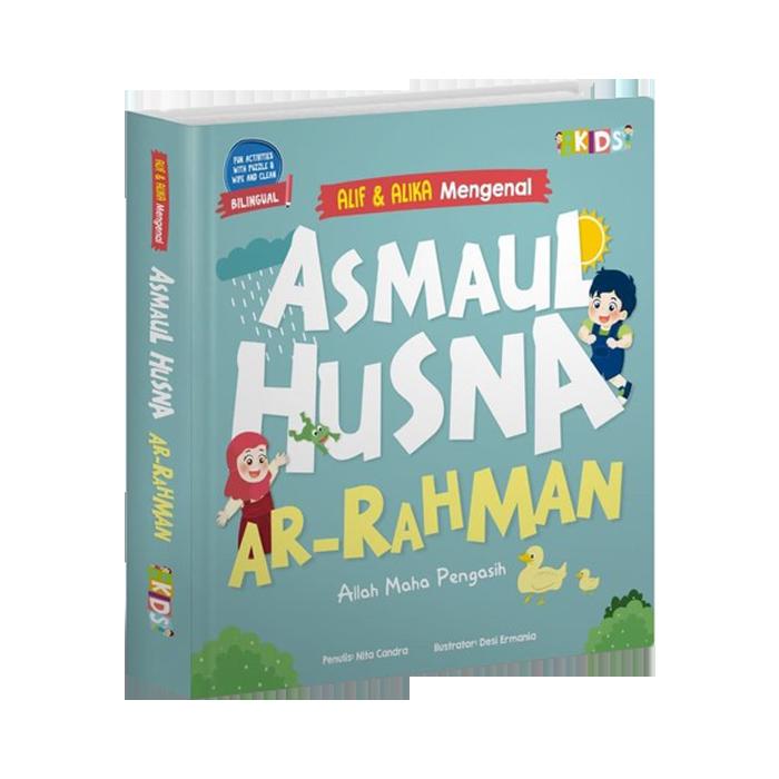 BBW : MENGENAL ASMAUL HUSNA AR-RAHMAN