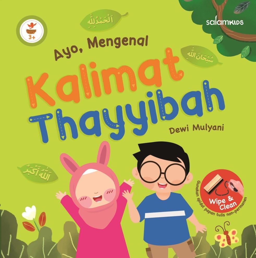 AYO, MENGENAL KALIMAT THAYYIBAH (BOARDBOOK)