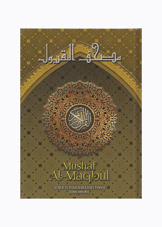 MUSHAF AL-MAQBUL COKLAT NEW