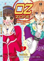 KOMIK OZ ZONE 1