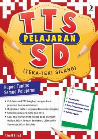 TTS PELAJARAN SD (TEKA-TEKI SILANG)