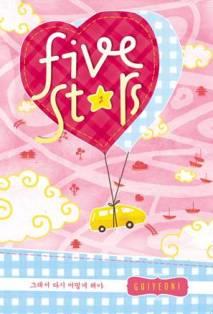 FIVE STARS # 2