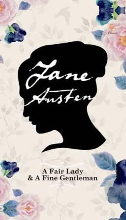 A FAIR LADY AND A FINE GENTLEMAN-HC