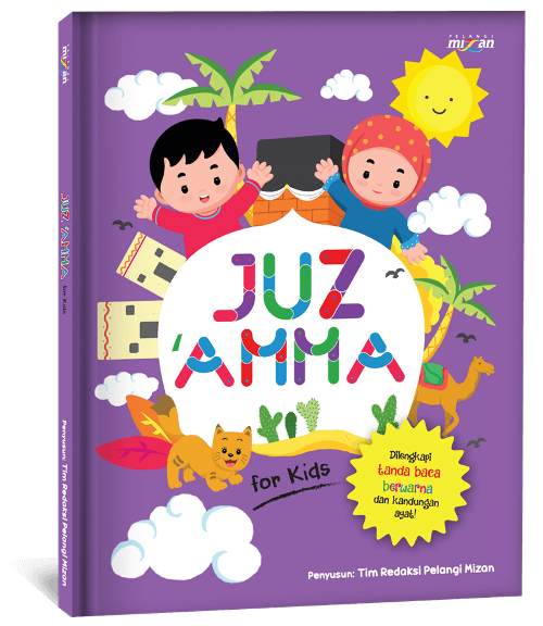 BBW : JUZ AMMA FOR KIDS - REPUBLISH