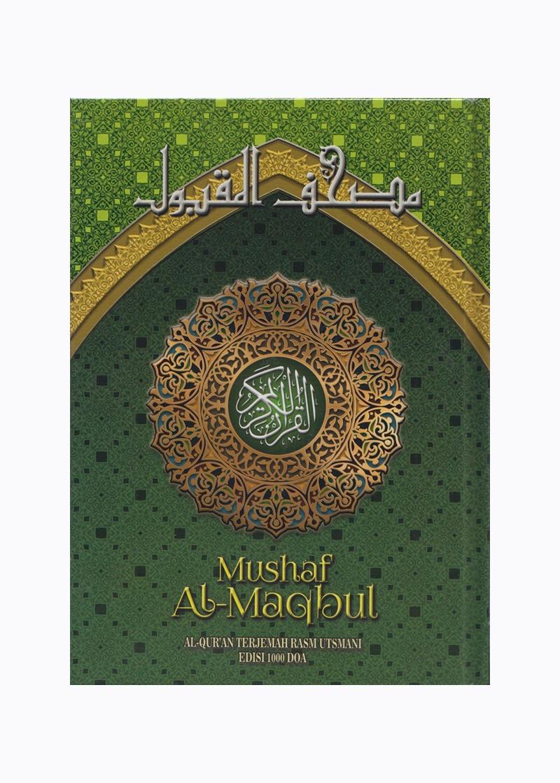 MUSHAF AL-MAQBUL HIJAU NEW