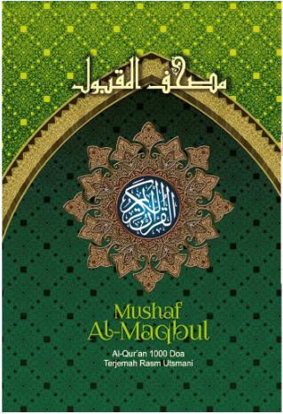 MUSHAF AL-MAQBUL HIJAU