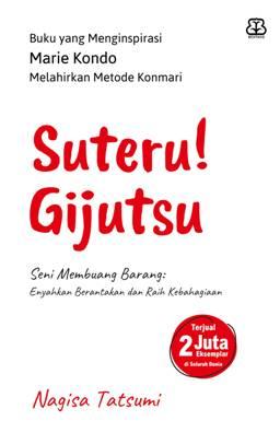 SUTERU! GIJUTSU